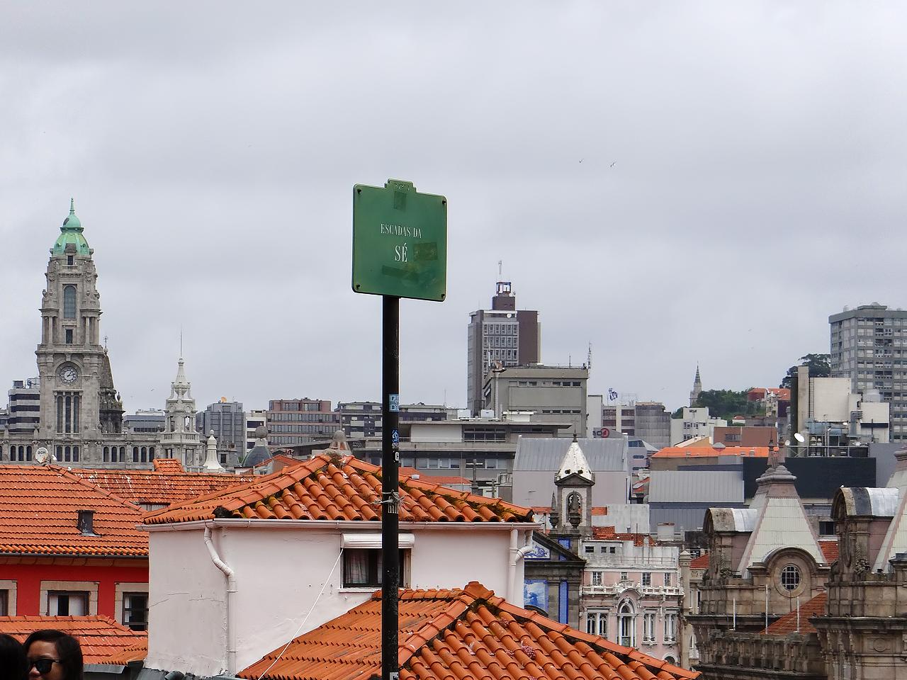 Le Dom Henrique Down town Hotel, 18 étages